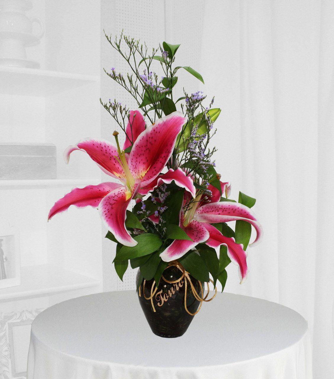 Flores para Taurinos